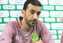 Photo of محمد خصيب يكشف لـ توووفه سبب الرحيل عن مجيس