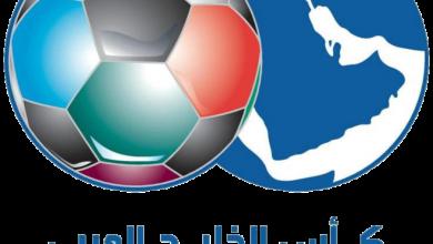 Photo of بطولات كأس الخليج العربي.. تاريخ وأهداف