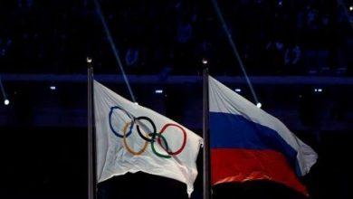 Photo of عقوبات وادا تثير الضبابية حول مشاركات روسيا