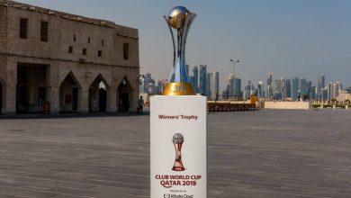 """صورة نجم الكرة القطرية: مونديال الأندية بالدوحة بطولة بشعار """"المفاجآت"""""""