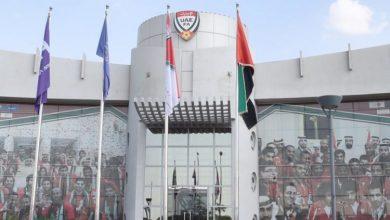 Photo of الاتحاد الإماراتي يتيح مرافقه لمكافحة كورونا