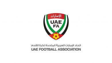 Photo of الاتحاد الإماراتي يؤكد تمديد إيقاف نشاط كرة القدم