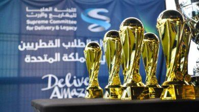 Photo of مشاركة بريطانية كبيرة في بطولة كرة القدم للطلاب القطريين