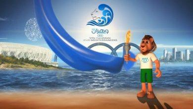 Photo of الجزائر تعلن تأجيل دورة ألعاب البحر المتوسط