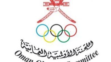 "Photo of لجنة التضامن الأولمبي تعقد اجتماعها الأول لهذا العام ""عن بُعد"""