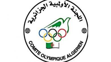 Photo of اللجنة الأولمبية الجزائرية تتبرع بمعدات طبية