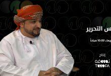 Photo of سلطان البلوشي: شخصية في اتحاد القدم تقف ضد طموحاتي