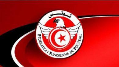 Photo of اتحاد الكرة التونسي يسمح بتمديد عقود اللاعبين