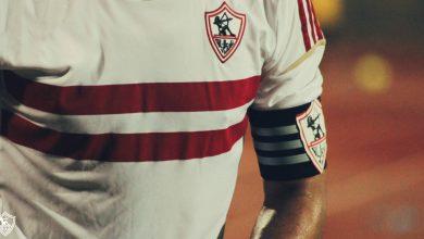 Photo of الزمالك: هدفنا استعادة حقنا في لقب نادي القرن الأفريقي