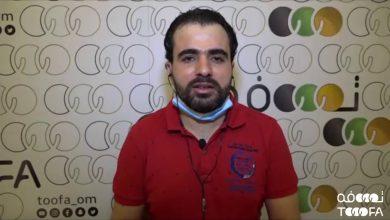 Photo of بالفيديو.. تعرف على أهم النصائح مع أخصائي العلاج الطبيعي سعيد اليعربي