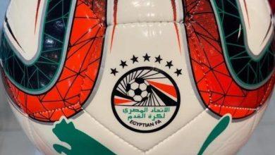 Photo of موعد حسم موقف الدوري المصري