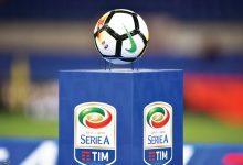 Photo of رابطة الدوري الإيطالي لن تتنازل عن حقوق البث التليفزيوني
