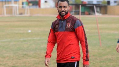Photo of الأهلي يغرم حسام عاشور