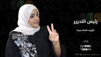 Photo of برومو.. سعادة الإسماعيلية وتصريحات جريئة على طاولة رئيس التحرير