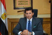 Photo of وزير الرياضة المصري: بطولة العالم لكرة اليد في موعدها