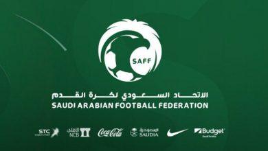 Photo of اعتماد مشاركة 7 محترفين في الدوري السعودي