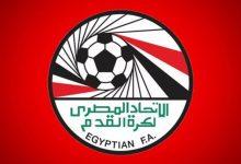 Photo of رسمياً موعد إستئناف الدوري المصري