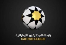 Photo of رسميا.. موعد قرعة الدوري الإماراتي