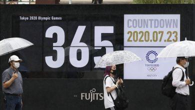 صورة اليابان تحتفل بتبقي عام واحد على انطلاق الأولمبياد