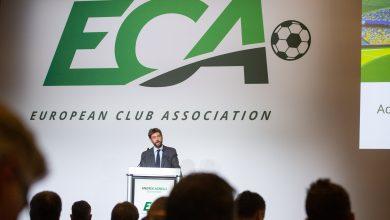 Photo of رابطة الأندية الأوروبية تعلن قيمة الخسائر المتوقعة