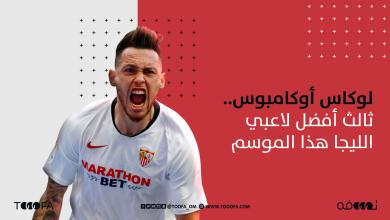 Photo of لوكاس أوكامبوس.. ثالث أفضل لاعبي الليجا هذا الموسم