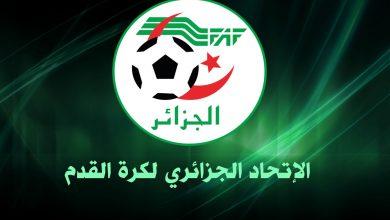 صورة الجزائر تدرس عودة النشاط الرياضي دون جمهور