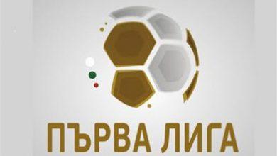 Photo of انطلاق الدوري البلغاري في حضور جماهير