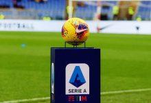 Photo of موعد انطلاق الدوري الإيطالي