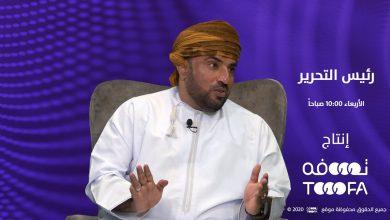 صورة برومو.. رئيس نادي مسقط: فقدنا الكثير بسبب الدمج