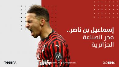 Photo of إسماعيل بن ناصر.. فخر الصناعة الجزائرية!