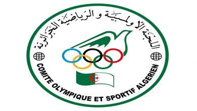 صورة الأولمبية الجزائرية تختار رئيسا جديدا