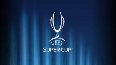 صورة مخاوف من إقامة مباراة كأس السوبر الأوروبي