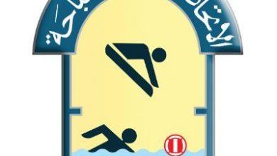 صورة السباحة ينظم ورشة في صقل مهارات الحكام