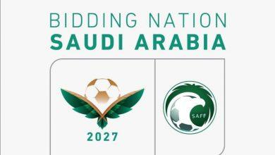 صورة البحرين تدعم ملف السعودية لاستضافة كأس آسيا 2027