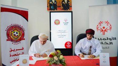 صورة الأولمبياد الخاص يوقع 7 اتفاقيات مع القطاع الخاص