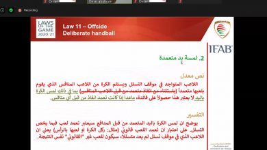 صورة خبير الحكام يتحدث عن التعديلات الجديدة في القدم