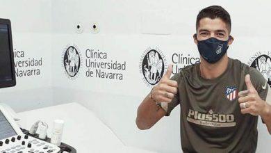 صورة سواريز يجتاز الفحص الطبي في أتلتيكو مدريد