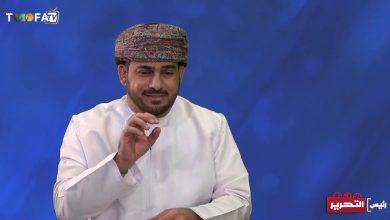 صورة برومو.. الإعلامي خالد الشكيلي: تحكمنا لوائح وأنظمة عفى عليها الدهر