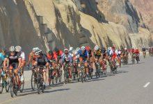 صورة انطلاق المرحلة الثالثة من بطولة الدراجات الهوائية