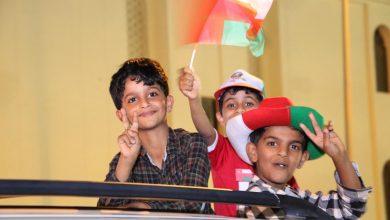 صورة بالصور : ظفار تحتفي بالكأس
