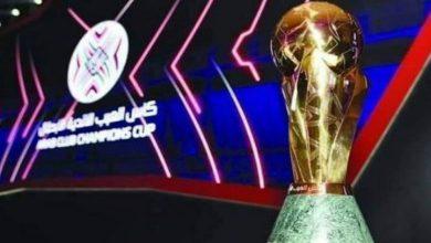 صورة الاتحاد العربي يعتمد بروتوكول وقائيلمبارياتكأس محمد السادس