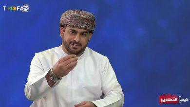 صورة خالد الشكيلي: غياب التقييم مشكلة القناة الرياضية.. والشؤون الرياضية تجاهلت جهودنا