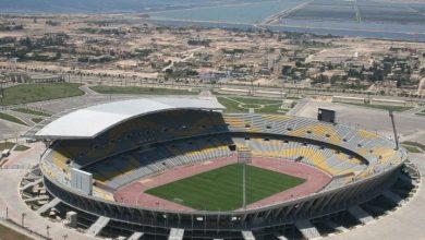 صورة إقامة نهائي كأس مصر في برج العرب